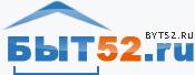 Быт 52 - Бытовые услуги Нижнего Новгорода